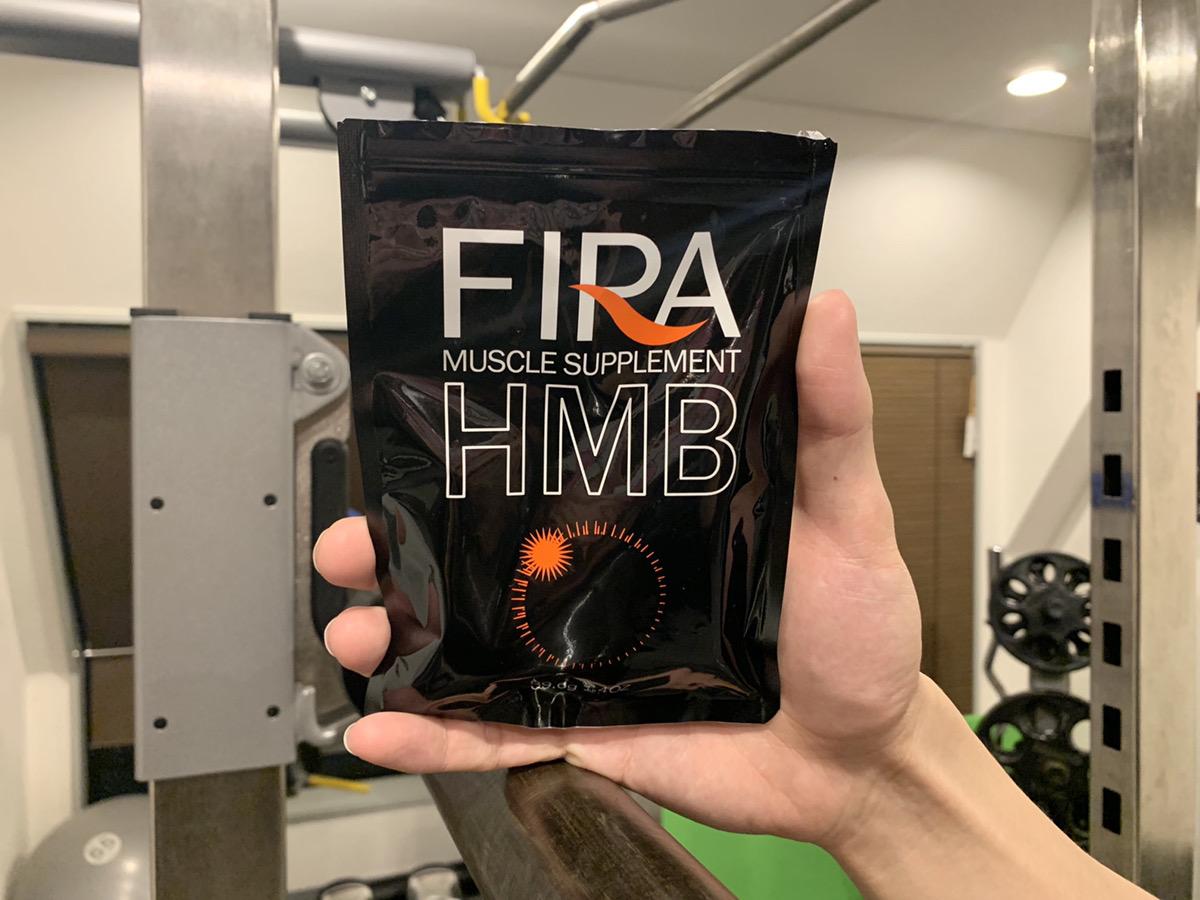 ファイラ hmb 評判
