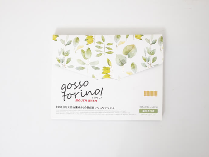 ゴッソトリノの商品画像